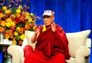 Dalai Lama spirituality without quantum physics is an incomplete picture of reality