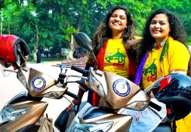 Deze vrouwen rijden op motorfietsen door Bangladesh om andere vrouwen te empoweren